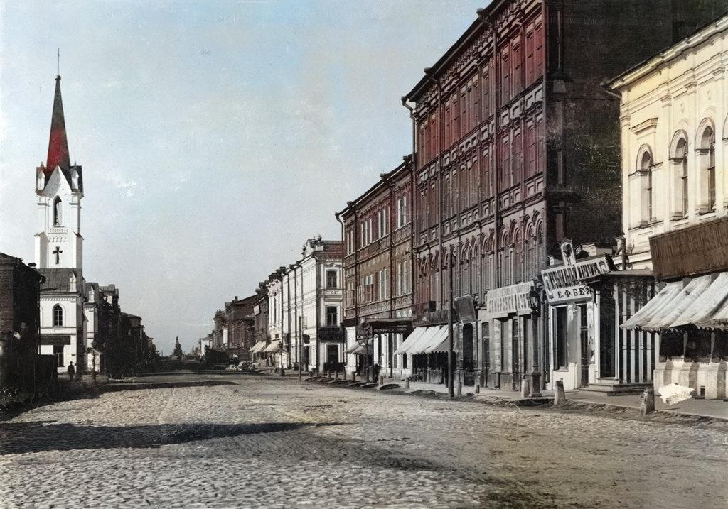 город Самара википедии