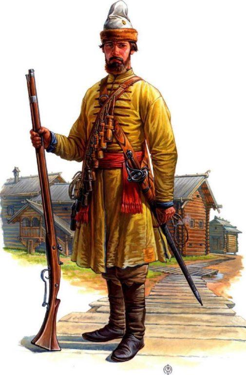 история города Самары стрелец
