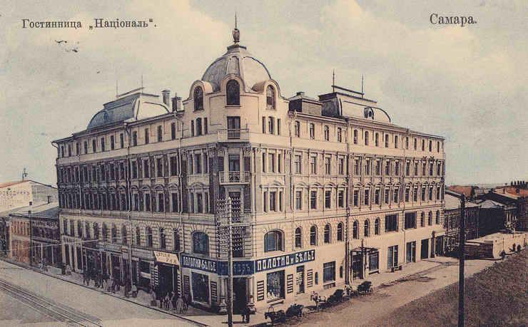 дешевые гостиницы в Самаре