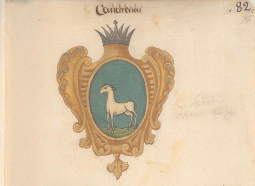 Герб Самары Знаменный гербовник