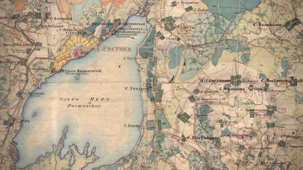 Озеро Неро. Происхождение Названия (2)