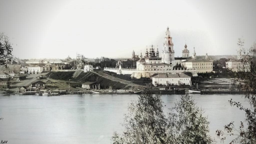 Происхождение и значение названия города Кострома